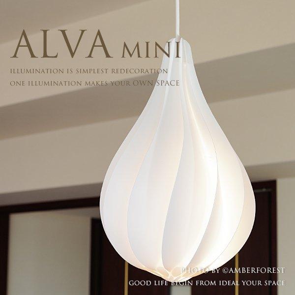 ALVA mini アルヴァ ミニ [02103-WH] UMAGE ウメイ