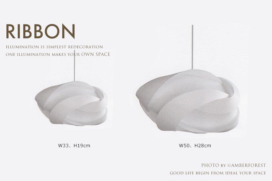 RIBBON (02163-WH) ペンダントライト