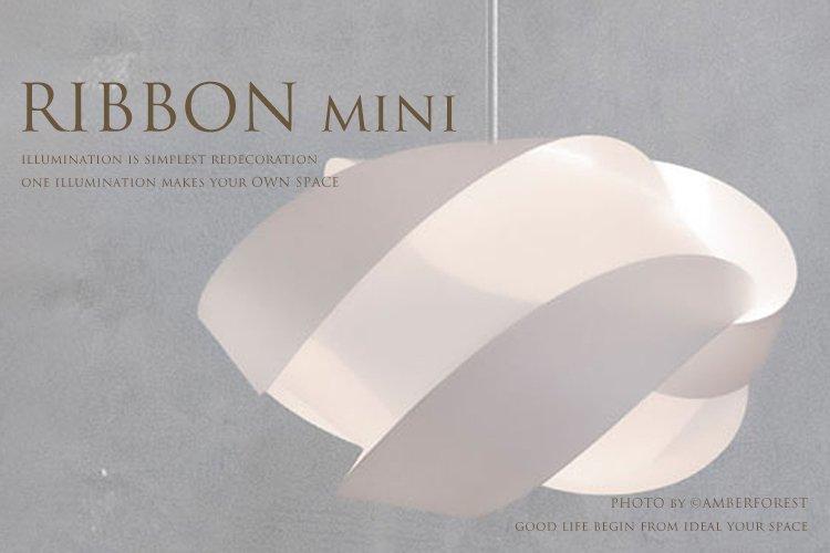 RIBBON mini (02164-WH) ペンダントライト