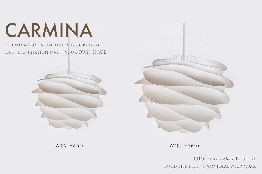 CARMINA (02056-WH) ペンダントライト