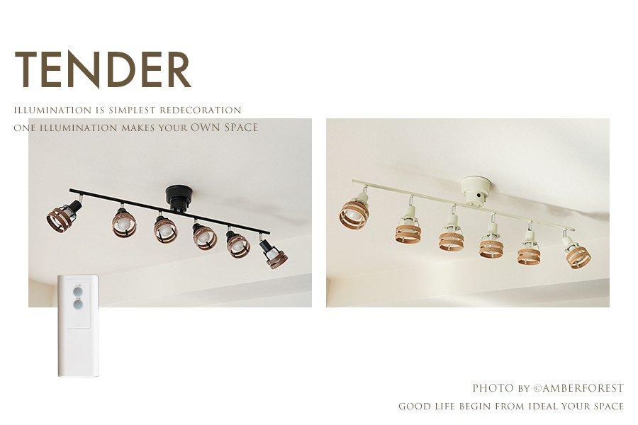 TENDER テンダー [TP-326] DOUCE DOUCE