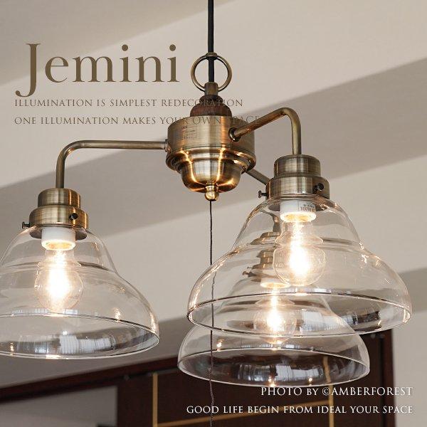 Jemini (GLF-3522BR) ペンダントライト 透明ベルリヤ・3灯用CP型BR