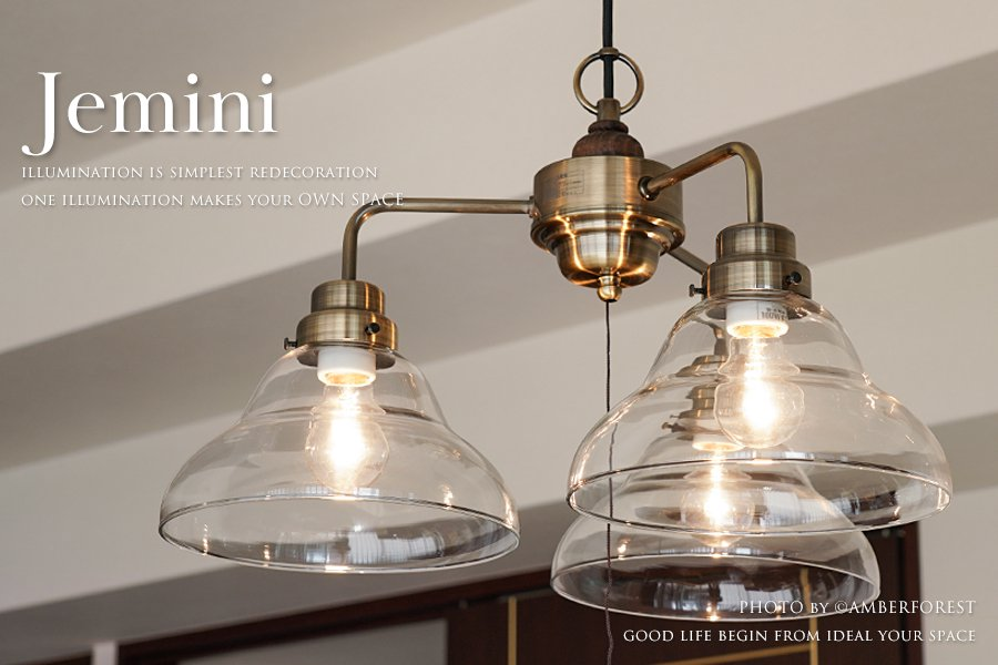 Jemini ジェミニ [GLF-3522BR] 後藤照明
