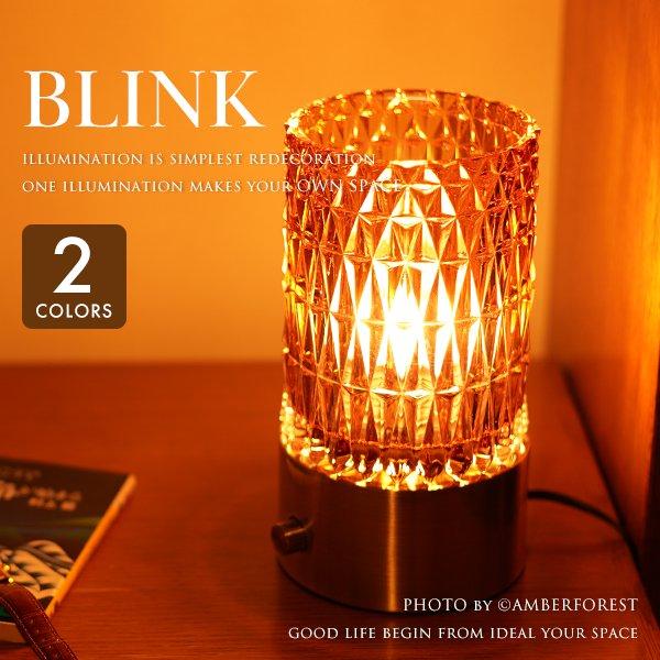 BLINK ブリンク [OF-0071/1T] perleシャンデリア