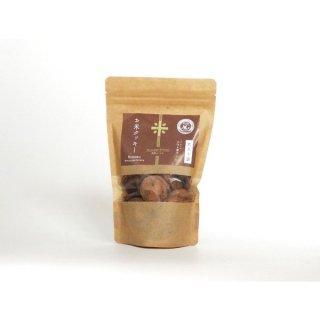 国産米粉クッキー(黒糖くるみ)大袋