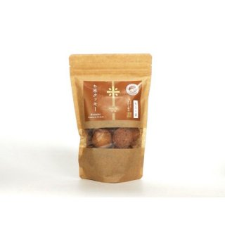 国産米粉クッキー(玄米)大袋