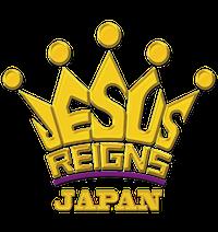 ジーザスレインズジャパン公式ショップサイト
