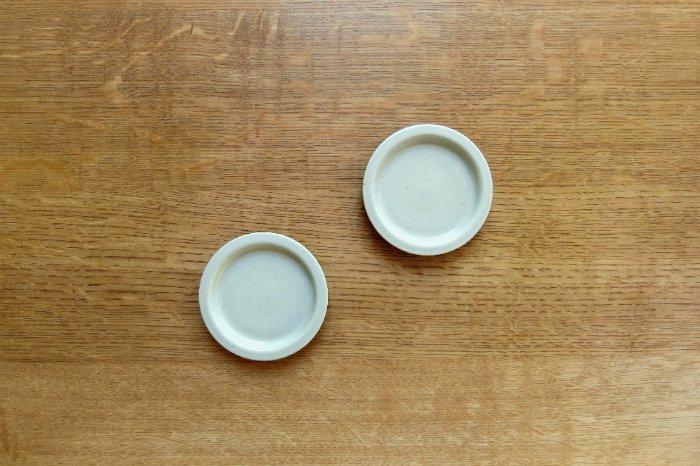 リム皿(豆) こいずみみゆき