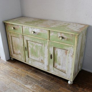 Green Side Chest