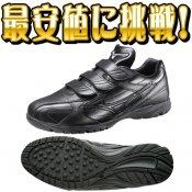 ★ 【MIZUNO】ミズノ アップシューズ フランチャイズトレーナー F Edition ブラック×ブラック 11gt144000
