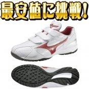 ★ 【MIZUNO】ミズノ アップシューズ フランチャイズトレーナー F Edition ホワイト×レッド 11gt144062
