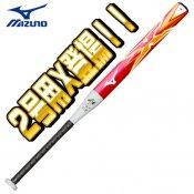【MIZUNO】ミズノ 2号用ソフトボールバット X エックス 1cjfs60680-0162