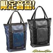 【Mizuno Pro】ミズノプロ 限定品 2WAYトートバッグ 野球 バッグ 1fjd6900