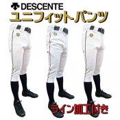 【DESCENTE】デサント ライン入りユニフィットパンツプラス ショートフィットパンツ Sホワイト db-1014p-swht-lin