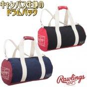【Rawlings】ローリングス 野球用 ドラムバッグ キャンパス生地 ebp6f05