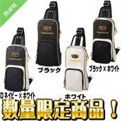 【ZETT】ゼット プロステイタス 限定ボディバッグ bap506a