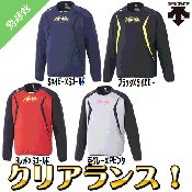 【DESCENTE】デサント はっ水フリースジャケット dbx3660a<img class='new_mark_img2' src='https://img.shop-pro.jp/img/new/icons42.gif' style='border:none;display:inline;margin:0px;padding:0px;width:auto;' />