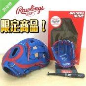 【Rawlings】ローリングス 軟式 グラブ HOHメジャースタイル gr6fmlmss