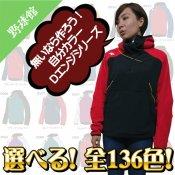 全136色!【デサント】カスタムオーダーフリースジャケット Dエンジ DBX-2360型 cdb-f2360