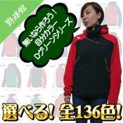 全136色!【デサント】カスタムオーダーフリースジャケット Dグリーン DBX-2360型 cdb-f2360