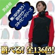 全136色!【デサント】カスタムオーダーフリースジャケット Dネイビー DBX-2360型 cdb-f2360