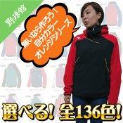 全136色!【デサント】カスタムオーダーフリースジャケット オレンジ DBX-2360型 cdb-f2360