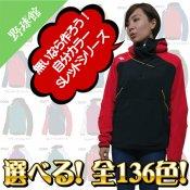 全136色!【デサント】カスタムオーダーフリースジャケット レッドシリーズ DBX-2360型 cdb-f2360