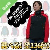 全136色!【デサント】カスタムオーダーフリースジャケット ブラック2 DBX-2360型 cdb-f2360