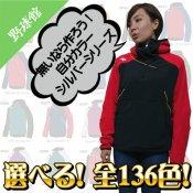 全136色!【デサント】カスタムオーダーフリースジャケット シルバー2 DBX-2360型 cdb-f2360