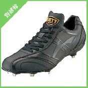 【ZETT】ゼット 樹脂底埋込み式金具スパイク プロステイタス ブラック×ブラック bsr2977