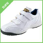 【ZETT】ゼット トレーニングシューズ プロステイタス ホワイト×ホワイト bsr8676w