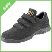 【ZETT】ゼット トレーニングシューズ プロステイタス ブラック×ブラック bsr8676b