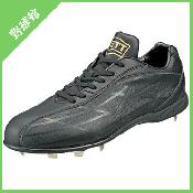 【ZETT】ゼット 樹脂底埋込み式金具スパイク ウイニングロード ブラック×ブラック bsr2276