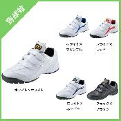 【ZETT】ゼット トレーニングシューズ ラフィエットDX bsr8276