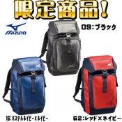 【MIZUNO】ミズノ 限定 バックパック ミズノベースボールコレクション 1fjd6920