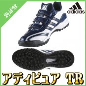 【adidas】アディダス 野球トレーニングシューズ アディピュアTR f37770<img class='new_mark_img2' src='//img.shop-pro.jp/img/new/icons12.gif' style='border:none;display:inline;margin:0px;padding:0px;width:auto;' />