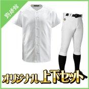 【DESCENTE】デサント 練習用ユニフォーム 野球館オリジナルショートフィットパンツセット db1011-db1014p