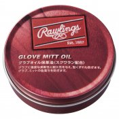 【Rawlings】ローリングス スクワラングラブオイル保革油30g eaol8s05