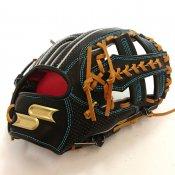 【SSK】エスエスケイ 野球館オリジナル 硬式グローブ プロエッジ 内野手用 オーダーグラブ ssk-39