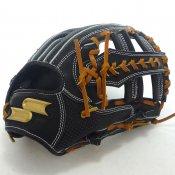 【SSK】エスエスケイ 野球館オリジナル 硬式グローブ プロエッジ 内野手用 オーダーグラブ ssk-46