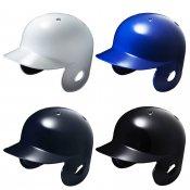 【asics】アシックス 硬式用バッティングヘルメット 両耳 bpb280