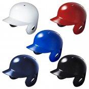 【asics】アシックス 軟式用バッティングヘルメット 両耳 bpb480