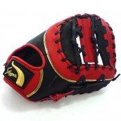 【久保田スラッガー】 野球館オリジナル 軟式グローブ 一塁手用 オーダーグラブ kubota-n12