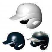 【SSK】エスエスケイ 硬式用バッティングヘルメット 両耳付 h8500