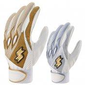 【SSK】エスエスケイ プロエッジ バッティング手袋 限定カラー 両手用 ebg5000w-10