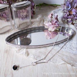 きりりと優雅な銀のみだれ盆 / Antique Silver Plated Dressing Tary