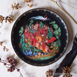 プーシキンの初期傑作を絵皿で堪能する / Vintage USSR Plate from Bradford ExchangeCollection