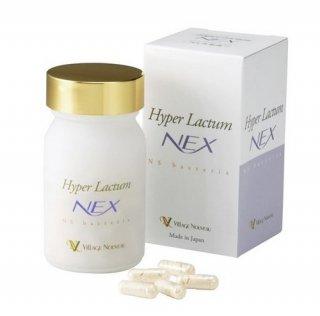 【NS乳酸菌 最上位版サプリメント】ハイパーラクタムNEX(ネックス)
