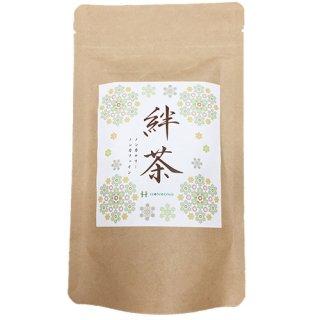 絆茶(甘茶)ティーバッグ