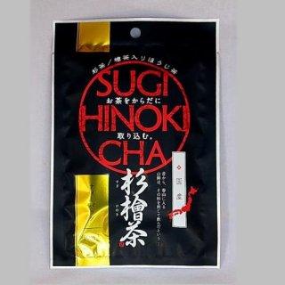 【春の花粉に】杉檜茶ティーバッグ2g×10P